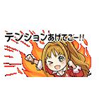 シンデレラガールズSD パッション編(個別スタンプ:03)