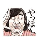 みんなの変顔3(個別スタンプ:01)