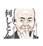 みんなの変顔3(個別スタンプ:02)