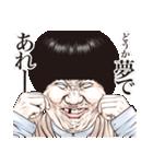 みんなの変顔3(個別スタンプ:03)