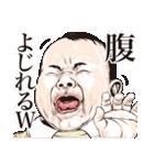 みんなの変顔3(個別スタンプ:04)