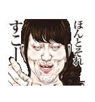 みんなの変顔3(個別スタンプ:06)