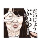 みんなの変顔3(個別スタンプ:08)
