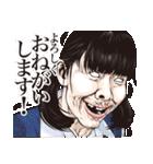 みんなの変顔3(個別スタンプ:09)