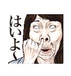 みんなの変顔3(個別スタンプ:14)