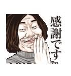 みんなの変顔3(個別スタンプ:18)