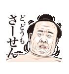 みんなの変顔3(個別スタンプ:22)