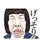 みんなの変顔3(個別スタンプ:29)