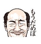 みんなの変顔3(個別スタンプ:30)