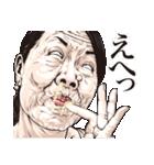 みんなの変顔3(個別スタンプ:36)