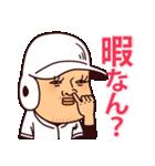 まるがり高校野球部5(個別スタンプ:02)