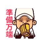 まるがり高校野球部5(個別スタンプ:04)