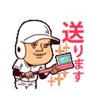 まるがり高校野球部5(個別スタンプ:05)