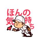 まるがり高校野球部5(個別スタンプ:06)