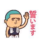 まるがり高校野球部5(個別スタンプ:09)