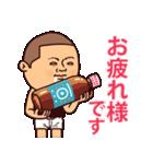 まるがり高校野球部5(個別スタンプ:10)