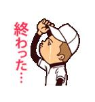まるがり高校野球部5(個別スタンプ:11)