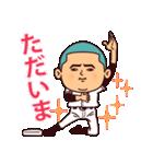 まるがり高校野球部5(個別スタンプ:12)