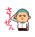 まるがり高校野球部5(個別スタンプ:13)