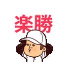 まるがり高校野球部5(個別スタンプ:14)