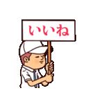 まるがり高校野球部5