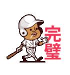 まるがり高校野球部5(個別スタンプ:18)