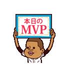 まるがり高校野球部5(個別スタンプ:20)