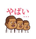 まるがり高校野球部5(個別スタンプ:21)