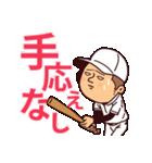 まるがり高校野球部5(個別スタンプ:22)