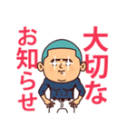 まるがり高校野球部5(個別スタンプ:25)
