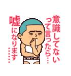 まるがり高校野球部5(個別スタンプ:29)