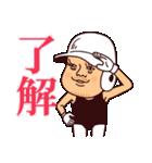 まるがり高校野球部5(個別スタンプ:33)