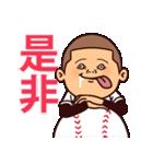 まるがり高校野球部5(個別スタンプ:34)