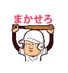 まるがり高校野球部5(個別スタンプ:35)
