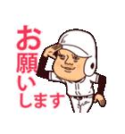 まるがり高校野球部5(個別スタンプ:36)