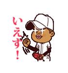 まるがり高校野球部5(個別スタンプ:39)