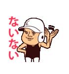 まるがり高校野球部5(個別スタンプ:40)