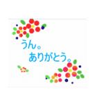 """""""まーちゃん""""と話す時、便利なスタンプ。(個別スタンプ:02)"""