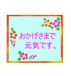 """""""まーちゃん""""と話す時、便利なスタンプ。(個別スタンプ:03)"""