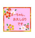 """""""まーちゃん""""と話す時、便利なスタンプ。(個別スタンプ:05)"""