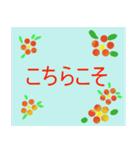 """""""まーちゃん""""と話す時、便利なスタンプ。(個別スタンプ:06)"""