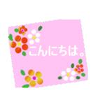 """""""まーちゃん""""と話す時、便利なスタンプ。(個別スタンプ:07)"""
