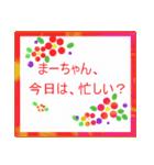 """""""まーちゃん""""と話す時、便利なスタンプ。(個別スタンプ:08)"""