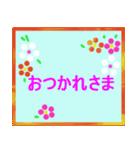 """""""まーちゃん""""と話す時、便利なスタンプ。(個別スタンプ:10)"""