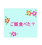 """""""まーちゃん""""と話す時、便利なスタンプ。(個別スタンプ:12)"""