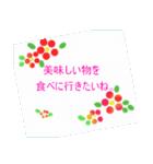 """""""まーちゃん""""と話す時、便利なスタンプ。(個別スタンプ:14)"""
