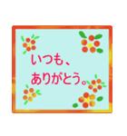 """""""まーちゃん""""と話す時、便利なスタンプ。(個別スタンプ:15)"""
