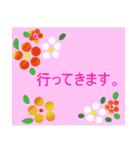 """""""まーちゃん""""と話す時、便利なスタンプ。(個別スタンプ:19)"""