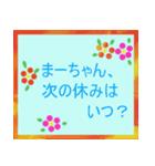 """""""まーちゃん""""と話す時、便利なスタンプ。(個別スタンプ:20)"""