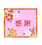 """""""まーちゃん""""と話す時、便利なスタンプ。(個別スタンプ:23)"""
